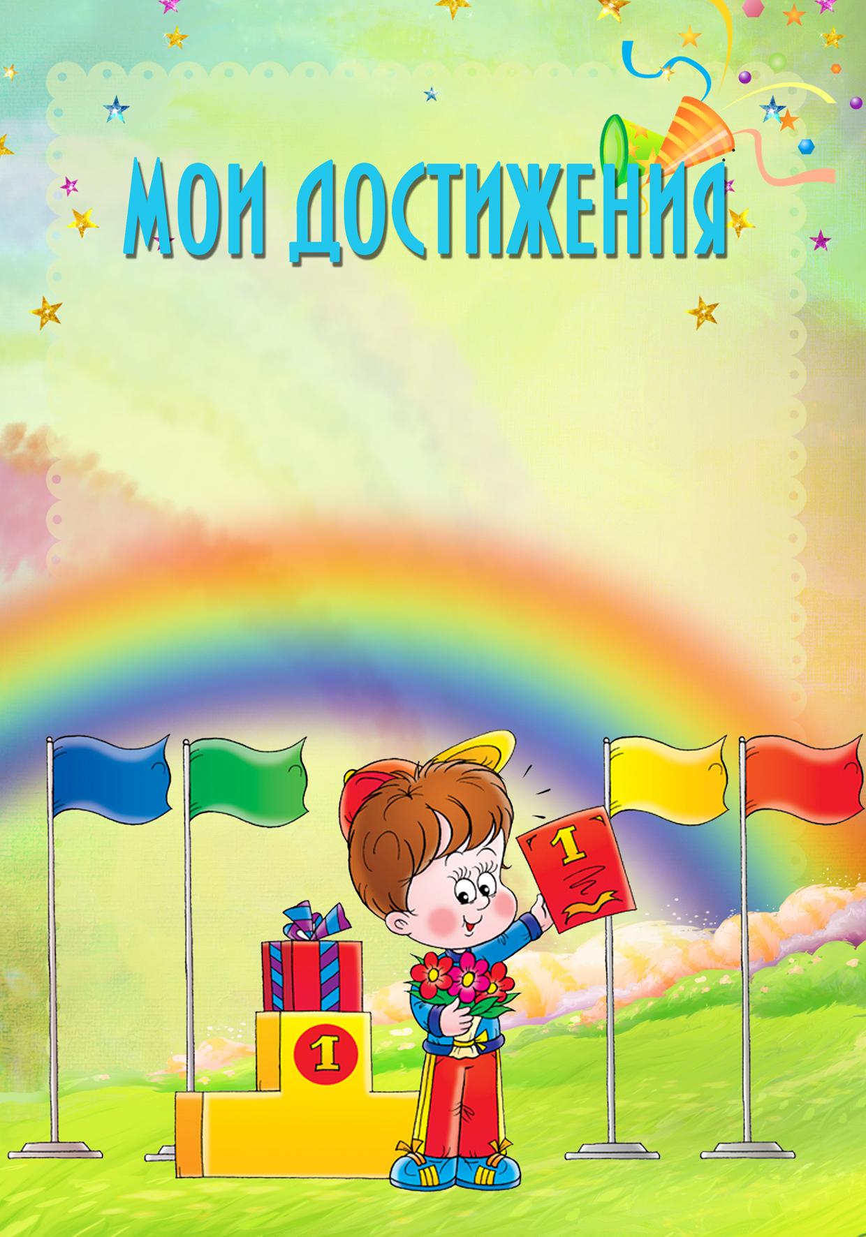 Вольный И.Ф. и др. Экстренная