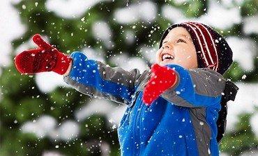 Когда начинаются зимние каникулы у школьников в 2018