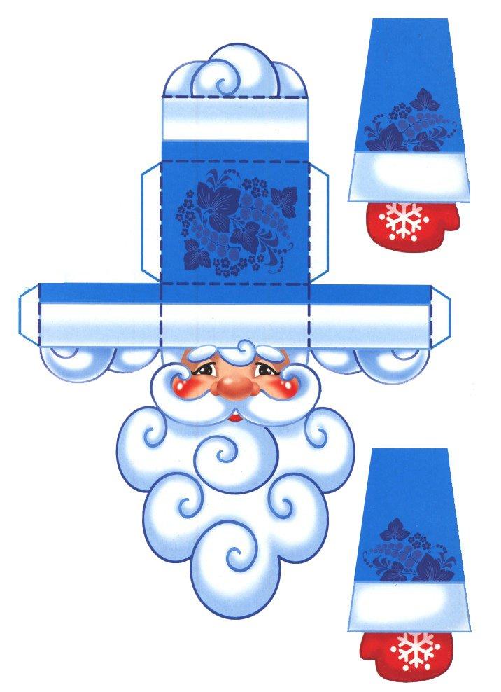 Новогодняя поделка дед мороз своими руками из бумаги