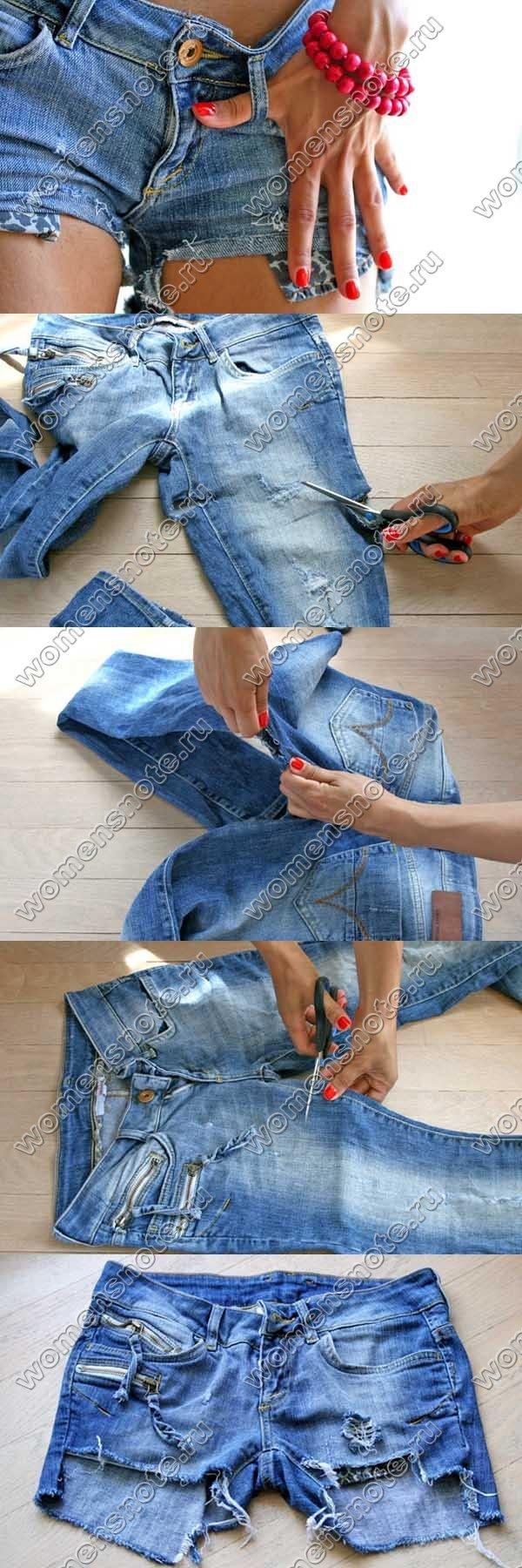 Как из джинс сделать рваные